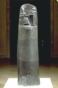 Steel of Hammurabi